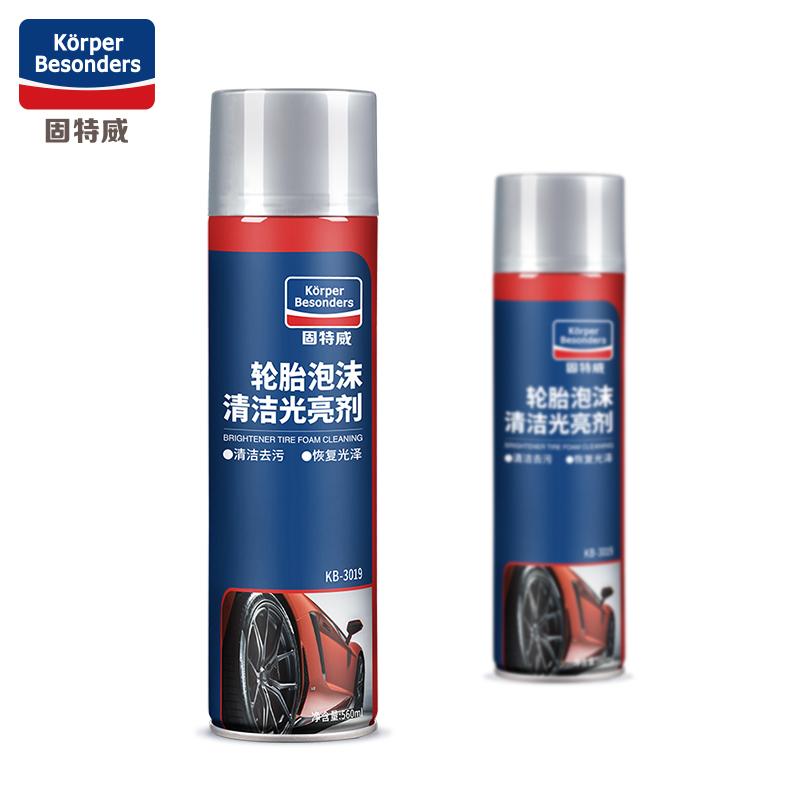汽车蜡轮胎蜡光亮剂泡沫清洗翻新防老化上光保护车胎油釉保养用品