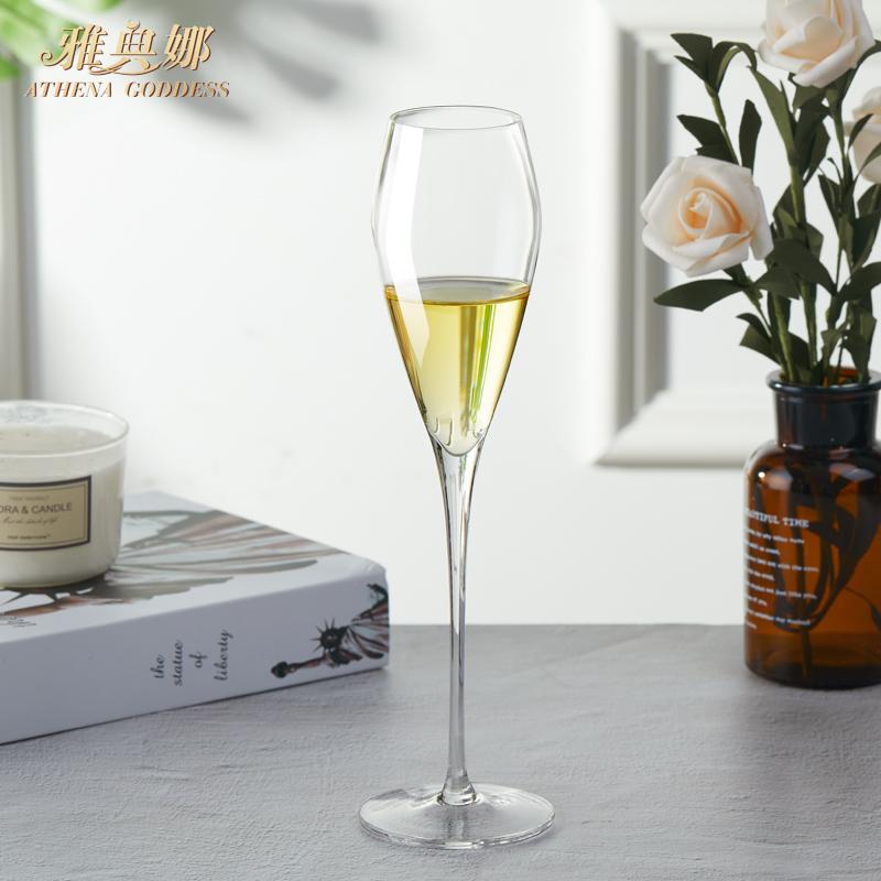 雅典娜水晶香槟杯套装家用创意高脚杯甜酒杯气泡酒杯鸡尾酒杯一对