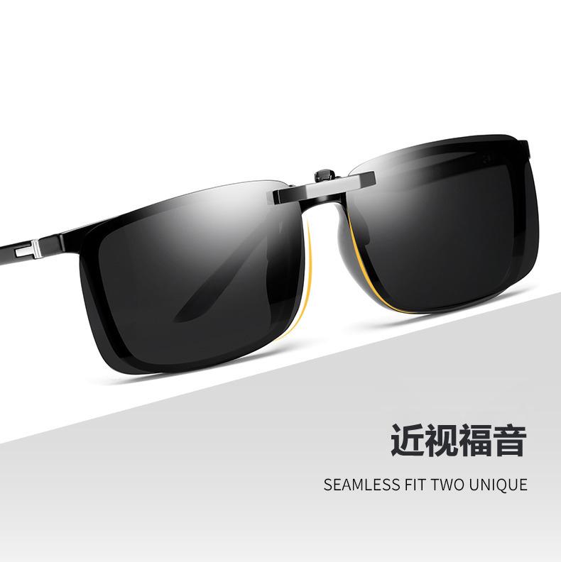 偏光墨镜夹片近视钓鱼驾驶眼镜夹片式太阳镜男女开车专用