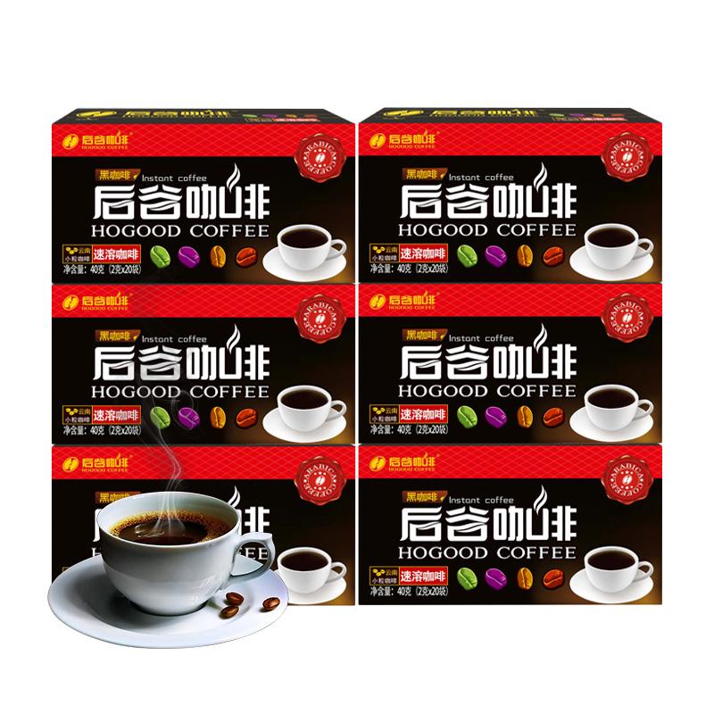后谷速溶咖啡云南小粒咖啡美式现磨黑咖啡无蔗糖礼盒装正品官网