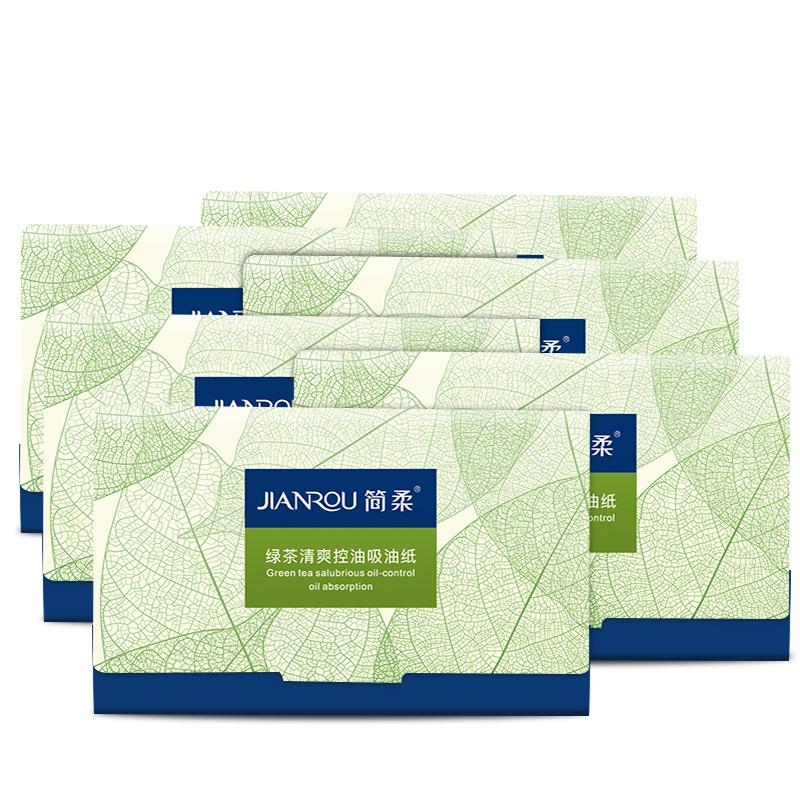 简柔绿茶清爽控油吸油纸吸油神器 面部吸油纸男女 100片*6盒