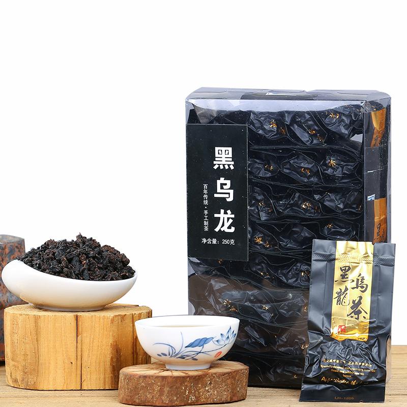 250g 油切黑乌龙浓香型乌龙茶茶叶 黑乌龙茶木炭技法