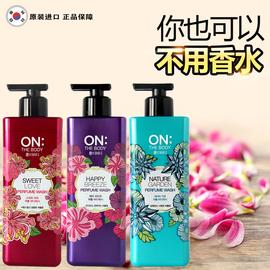 韩国进口正品LG安宝笛ON香水沐浴露持久留香男女士滋润保湿家庭装