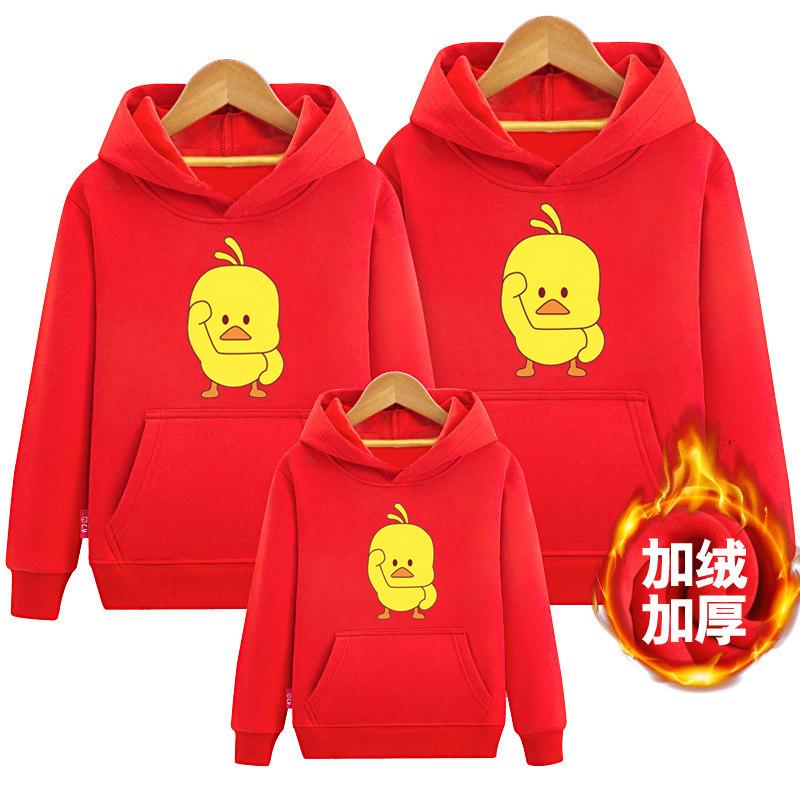 亲子装秋冬款卫衣加绒加厚新品上市韩版长袖卫衣一家三口四口外套