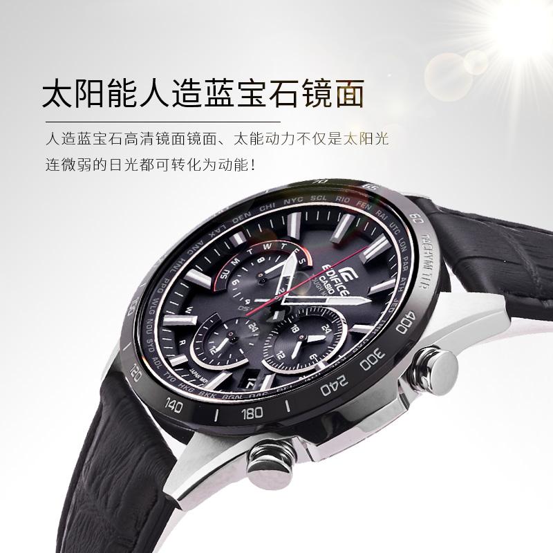 1A 卡西欧手表男 蓝宝石镜面电波太阳光能商务石英手表 T650BL EQW
