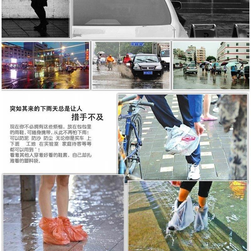 防雨鞋套雨鞋套防滑防雨加厚耐磨鞋底防水鞋套 拉链处带防水层