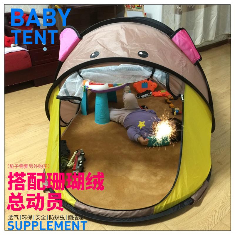 儿童帐篷玩具游戏屋室内家用公主男女孩宝宝过家家折叠小房子球池