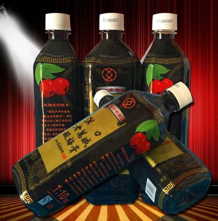 汉口老万城酸梅膏 酸梅汤高倍浓缩汁果味饮料乌梅汁酸梅汤原料1kg