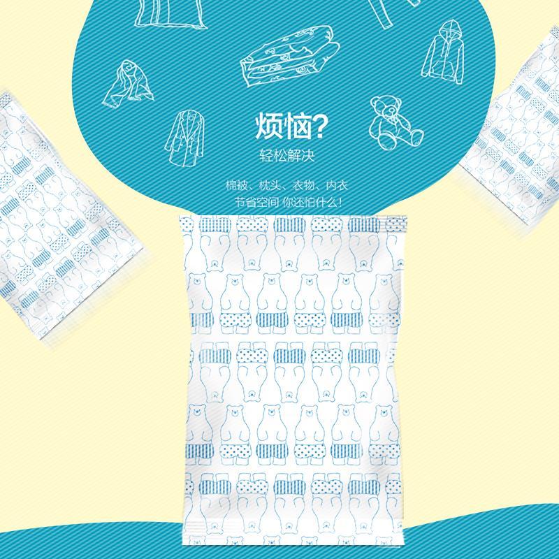 华邦抽真空压缩袋11件套送手泵 大号加厚棉被子衣物真空袋收纳袋