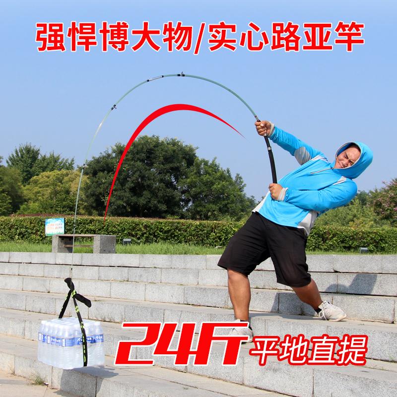 实心筏竿插接竿软尾竿 筏钓竿 双稍多用套装矶钓竿 抛竿螺丝接口