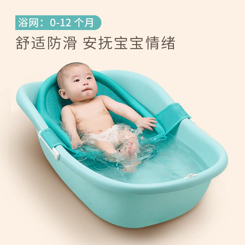 懒妈妈婴儿洗澡盆可坐躺新生儿宝宝浴盆大号小孩儿童幼儿家用用品
