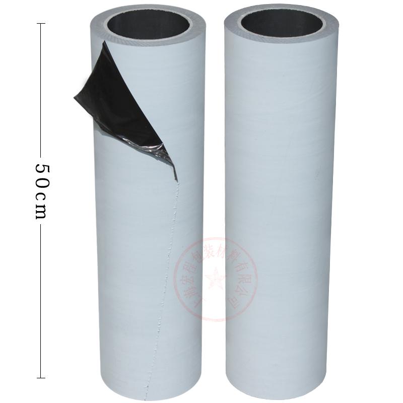 自粘膜PE胶带保护膜不锈钢保护膜铝板贴膜宽50cm长100米全国包邮