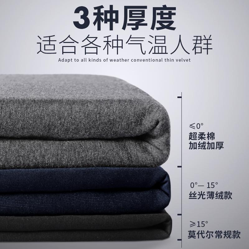 2件】长袖t恤男冬季保暖上衣半高领打底衫加绒加厚内搭秋衣服小衫主图