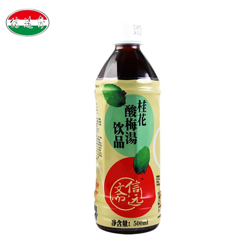 老北京信远斋桂花酸梅汤饮料500ml*15瓶餐饮塑料瓶整箱