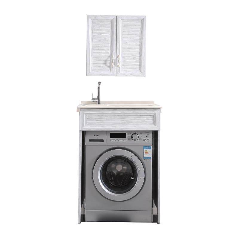 太空鋁陽臺洗衣機柜小戶型衛生間洗衣機伴侶洗手洗臉盆柜組合定制