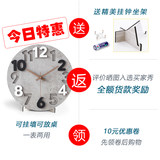Simple modern home clock wall art mute atmosphere light luxury wall clock living room fashion wall clock creative clock