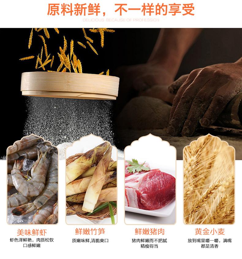 水晶虾饺皇50个港式虾饺广式点心早点水饺饺子下午茶夜宵包邮批发