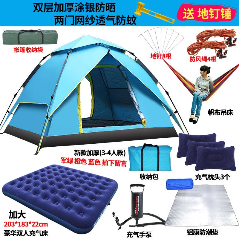 人全自动露营双人加厚野外防雨野营家庭套餐账蓬 2 人 4 3 帐篷户外