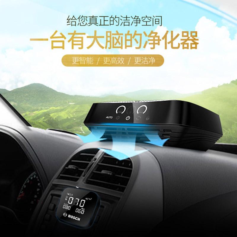 博世车载空气净化器车内消除异味汽车除甲醛车用除味器新车AM601