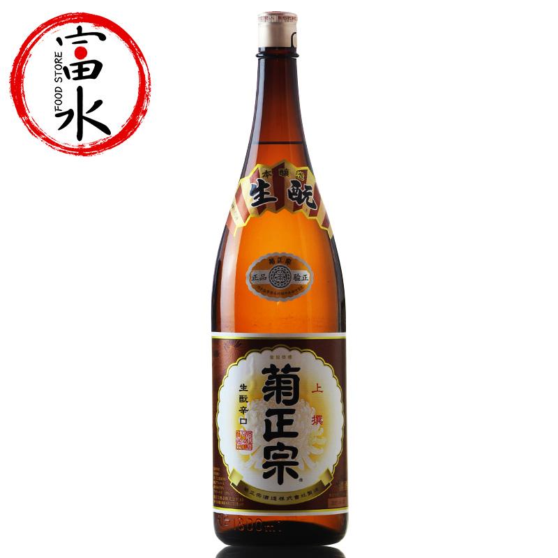 1.8L 日本酒包邮 日本清酒菊正宗牌本酿造上选清酒原装进口米酒洋酒