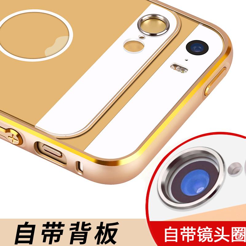 金飛迅 iphone5s手機殼蘋果5金屬邊框保護套SE鋁合金外殼帶後蓋