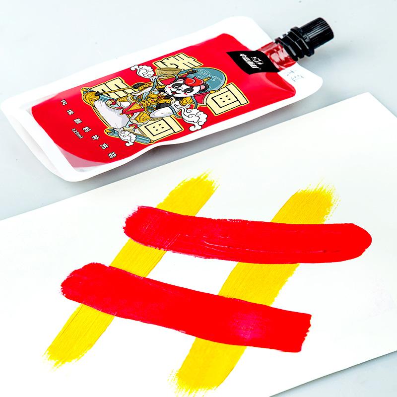 中盛画材 丙烯颜料袋装120ml 手绘涂鸦彩绘石头画创作防水上色画画染料手工DIY颜料补充装补充包挤压式