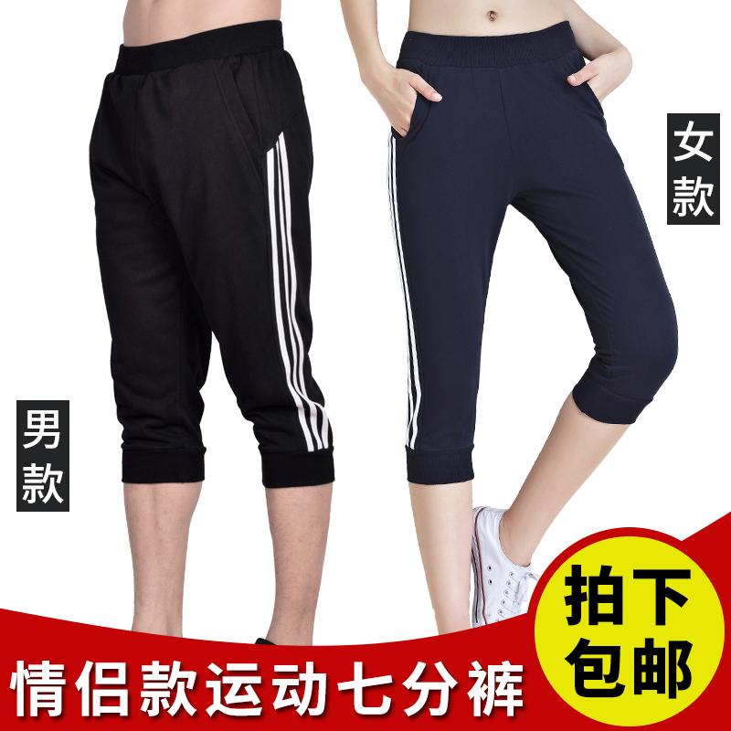 冰丝运动七分裤男夏季薄款健身裤针织休闲中裤小脚收口跑步短裤