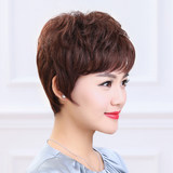Wig female short hair real hair middle-aged and elderly mother real hair silk ladies fashion fluffy curly hair natural full headgear