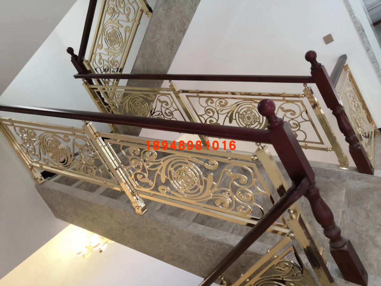 铝镁合金雕花围栏室内精雕铝艺楼梯护栏阳台栏杆铝雕欧式室内护栏