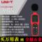 优利德 UT351 UT352 数字噪音计 声级计 分贝计 噪音仪 噪声计