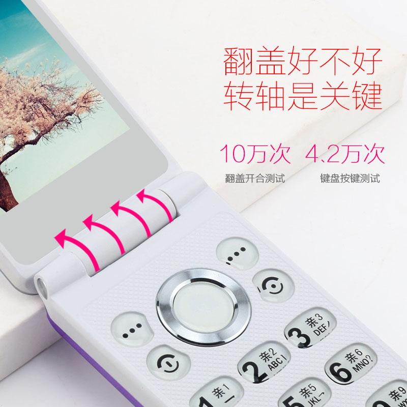 翻盖老人手机女款移动电信版学生备用小巧大字大声老年老人机HY