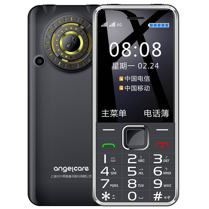 老人手机直板按键大字大声老年机 4G 移动联通 K288 上海中兴守护宝