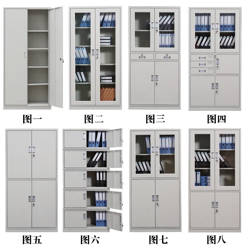 深圳文件柜办公室书柜铁皮柜玻璃带锁资料柜员工档案柜家用储物柜