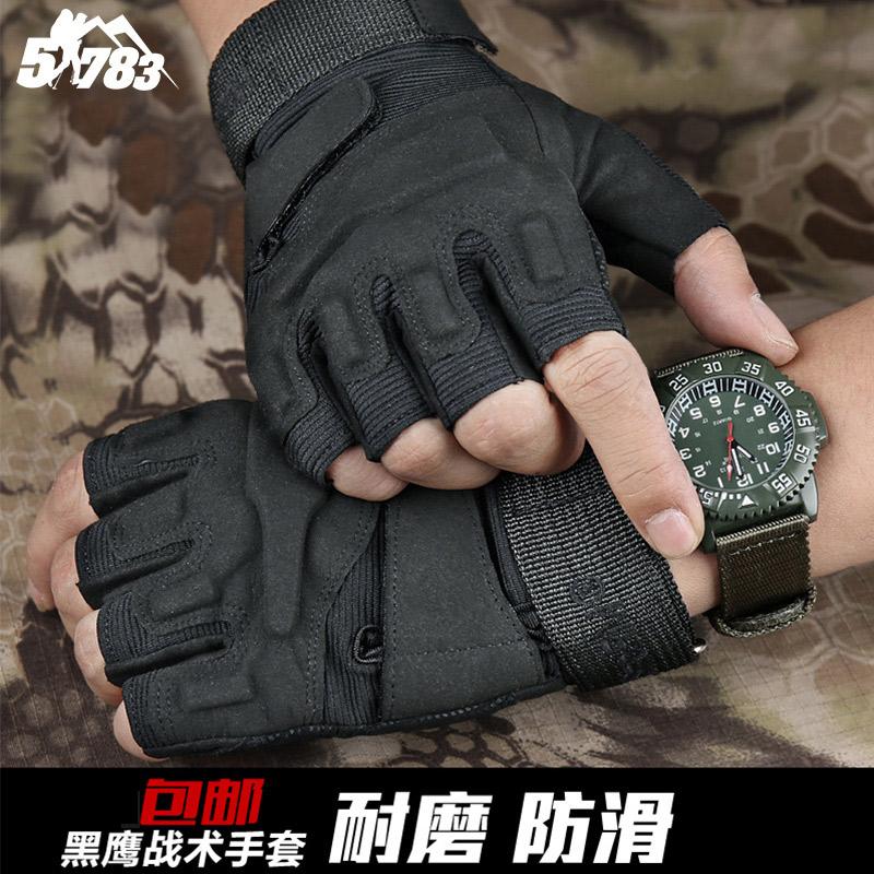 51783 军迷黑鹰战术手套半指男登山防割作战特种兵格斗07手套全指