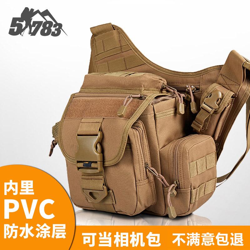 51783 户外军迷用品鞍袋男女单肩战术迷彩斜跨鞍包多功能单反挎包