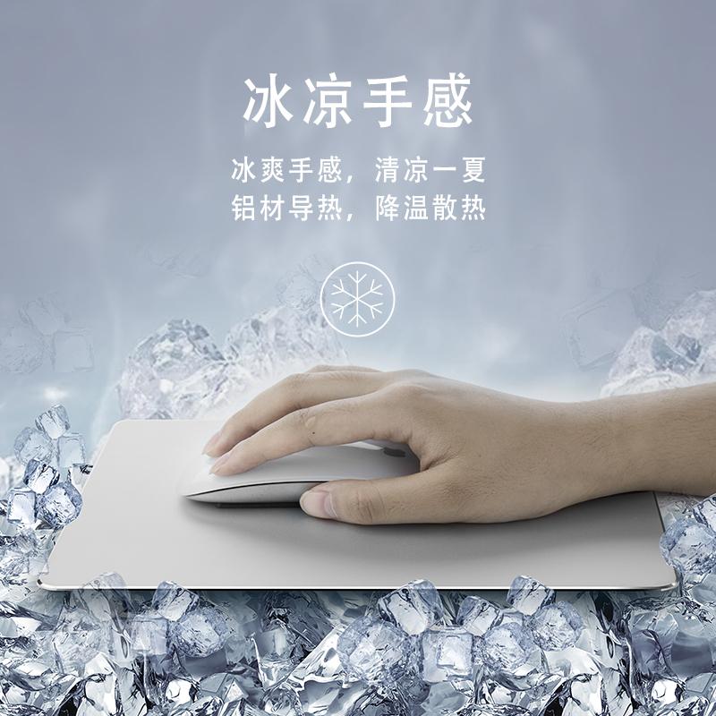 笔记本金属鼠标垫 小米苹果铝合金小号女生电竞超大硬mac电脑定制
