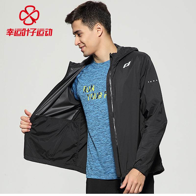 幸運葉子男裝春夏季運動面板衣風衣戶外跑步訓練透氣防風越野外套
