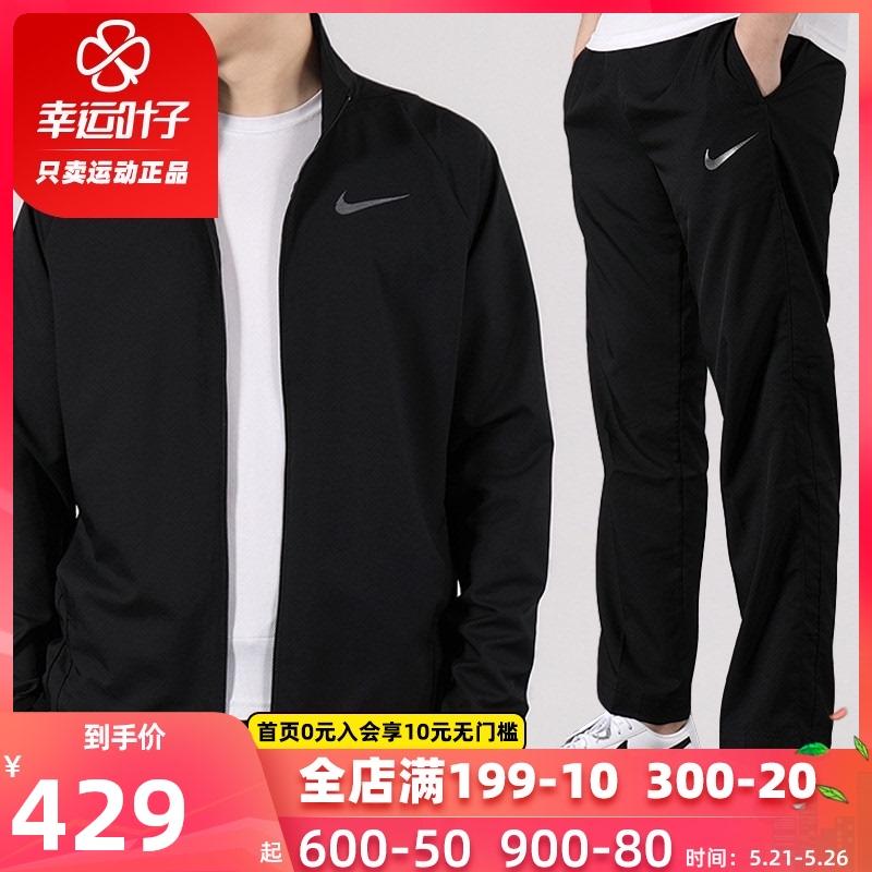 Nike耐克官网旗舰男士套装2020春季新款运动服外套休闲运动裤服装
