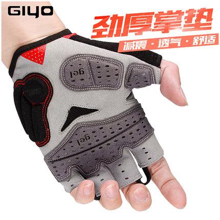 GIYO山地自行車半指手套短指單車騎行矽膠減震戶外運動裝備配件男