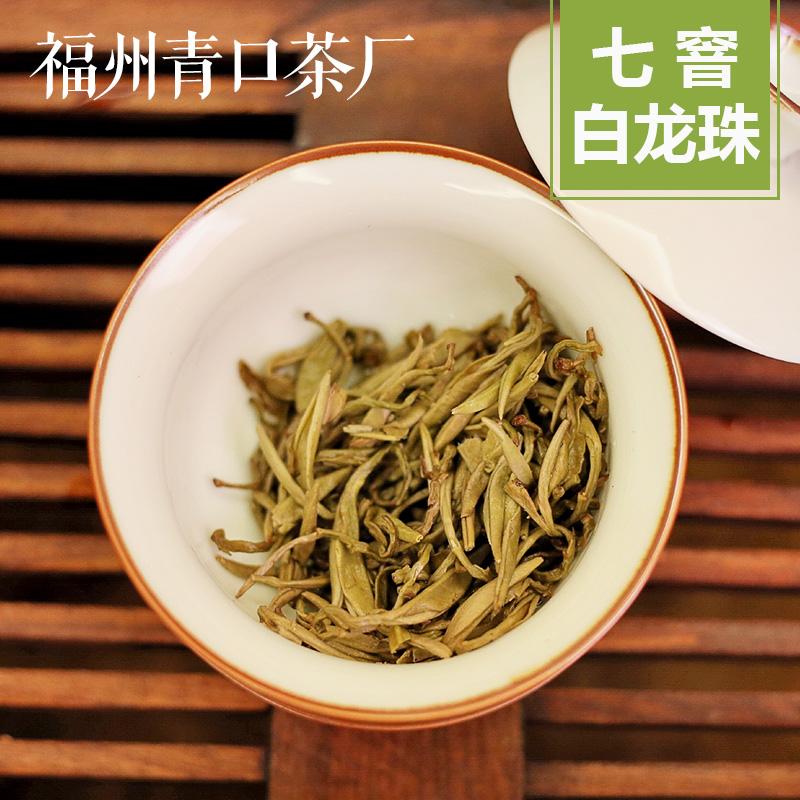 年 18 克 150 绣球 青口茶厂福建福州茉莉花茶 榕莉 七窨白龙珠