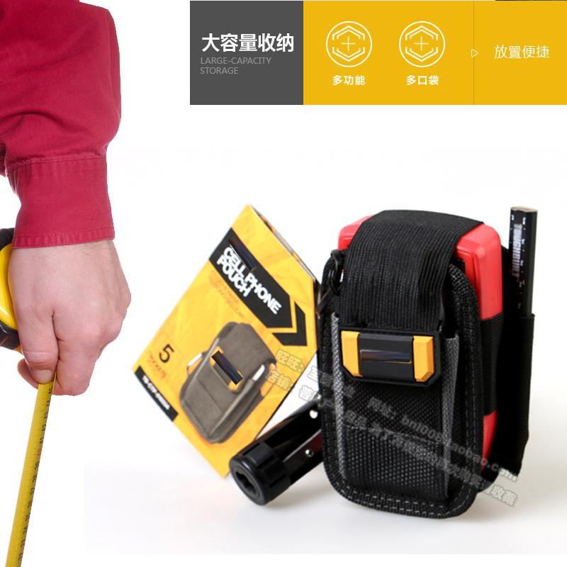 特种工具包 多功能超重型腰包 专业工业工具组合式工具包