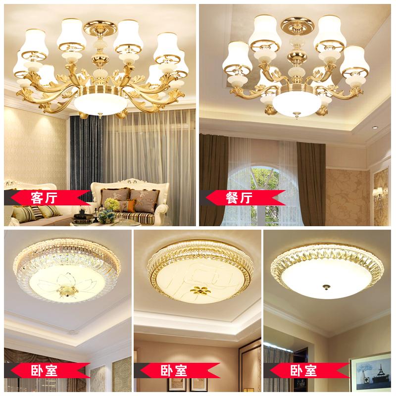 欧式奢华客厅吸顶灯现代简约客厅灯饰大气家用餐厅简欧卧室吊灯具
