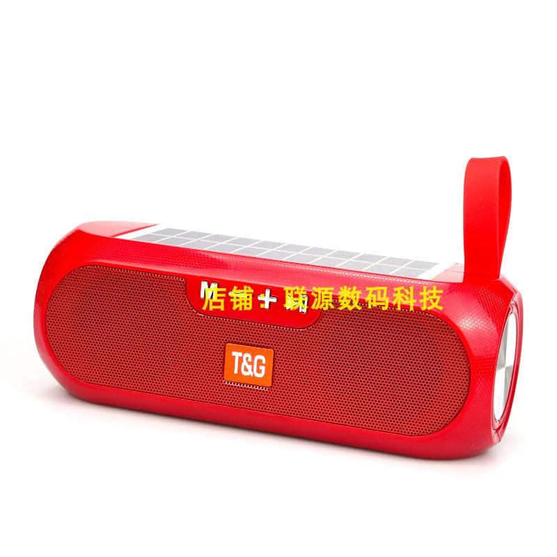 太阳能充电无线蓝牙音箱低音炮插卡U盘迷你户外便携fm收