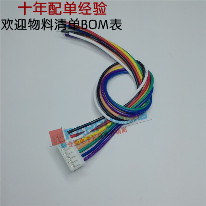 Buy 20 cm 0mm color electronic wire ph2.0mm 2 p/3 p/4 p/5 p/6 P/7 p ...