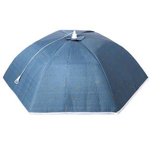 优思居冬季可折叠饭菜罩家用厨房餐桌罩遮菜食物保温罩铝箔防尘罩
