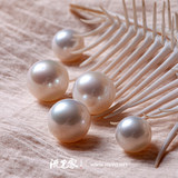 Streamer home natural pearl white Australian sea pearl pearl loose beads / bracelet / beads without any optimization