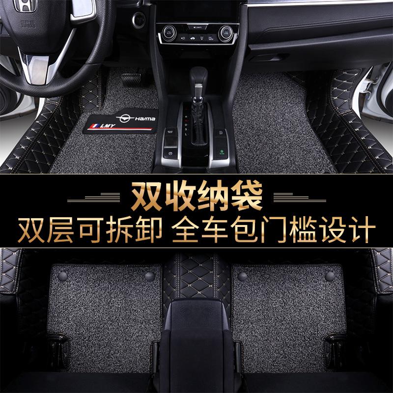 2017款海马福美来m5脚垫专用手动挡M5防水丝圈全包围汽车脚垫