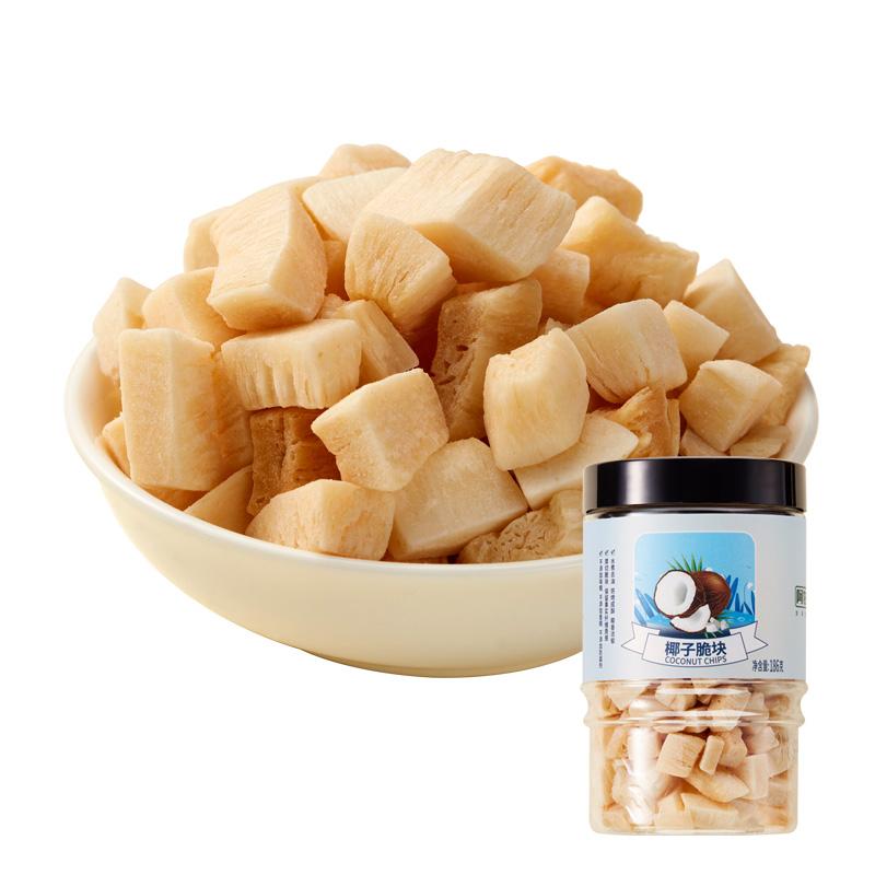 阿甘正馔椰子脆块海南风味椰肉椰子脆片罐装果干香脆小吃零食186g【图5】