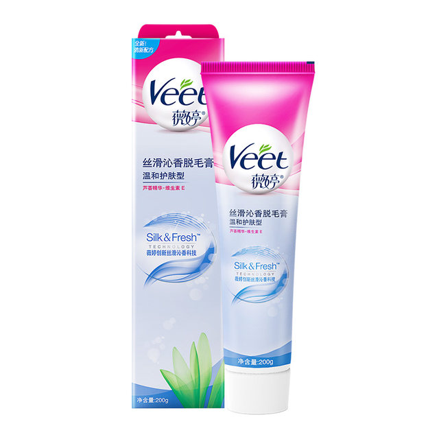 Veet Wei Ting Hair Removal Cream Female Students Use The Whole