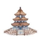 木质拼图立体模型古建筑儿童积木益智成人手工diy高难度拼装玩具 - 4